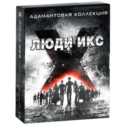 Люди Икс: Адамантовая коллекция [Blu-ray]