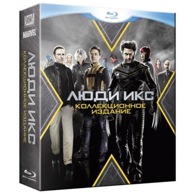 Люди Икс. Коллекционное издание [Blu-ray]