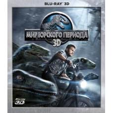 Мир Юрского периода [Blu-ray 3D]