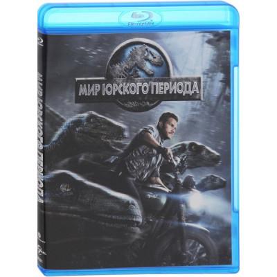 Мир Юрского периода [Blu-ray]