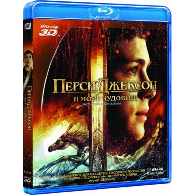 Перси Джексон: Море чудовищ [Blu-ray 3D]