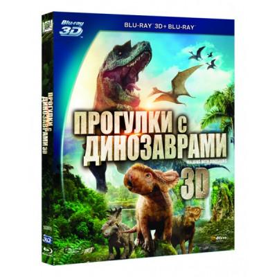 Прогулки с динозаврами [Blu-ray 3D]