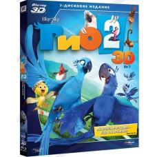 Рио 2 [Blu-ray 3D + 2D версия]