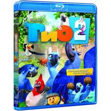Рио 2 [Blu-ray]