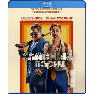 Славные парни (2016) [Blu-ray]