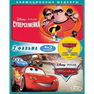 Суперсемейка/Тачки [Blu-ray]