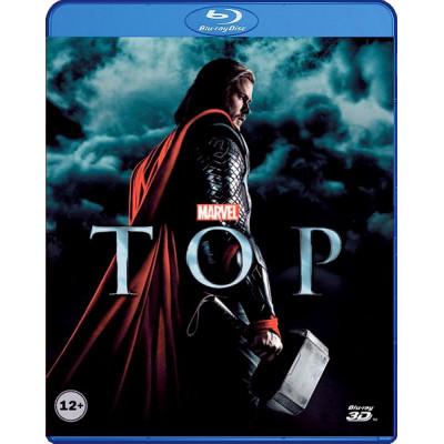 Тор [Blu-ray 3D]