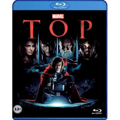 Тор [Blu-ray]