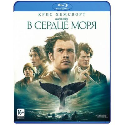 В сердце моря [Blu-ray]