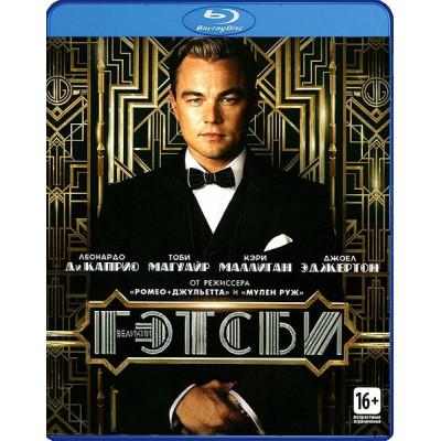 Великий Гэтсби [Blu-ray]
