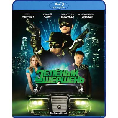 Зеленый Шершень [Blu-ray]