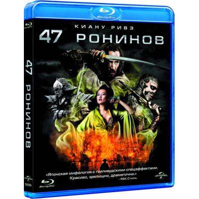 47 ронинов [Blu-ray]