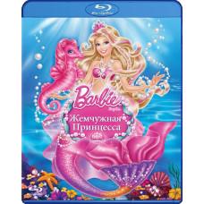 Барби: Жемчужная принцесса [Blu-ray]