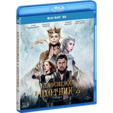 Белоснежка и охотник 2 [Blu-ray 3D]