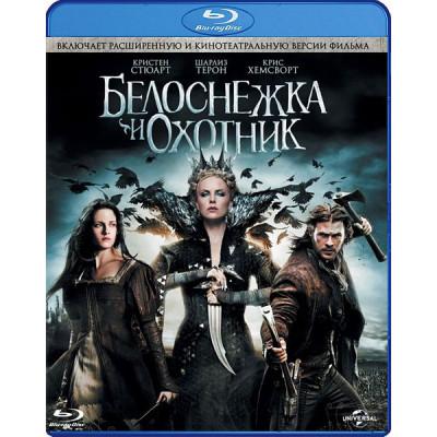 Белоснежка и охотник [Blu-ray]