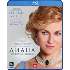 Диана: История любви [Blu-ray]