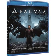 Дракула (2014) [Blu-ray]