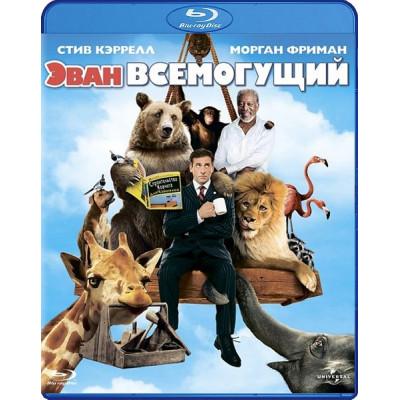 Эван Всемогущий [Blu-ray]