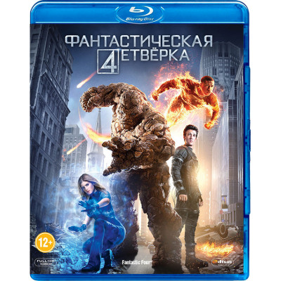 Фантастическая четверка [Blu-ray]