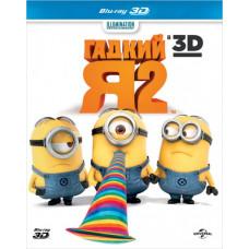 Гадкий Я 2 [Blu-ray 3D]