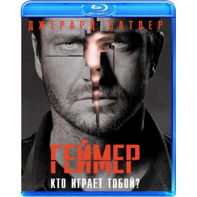 Геймер [Blu-ray]