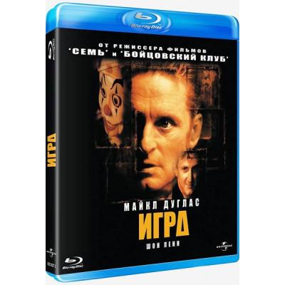 Игра (1997) [Blu-ray]