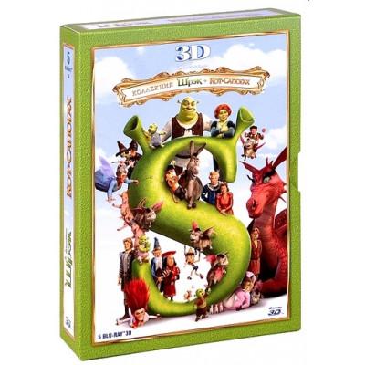 Коллекция Шрэк + Кот в сапогах [3D Blu-ray]