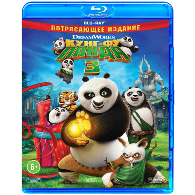Кунг-фу Панда 3 [Blu-ray]