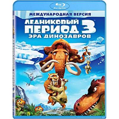 Ледниковый период 3: Эра Динозавров [Blu-ray]