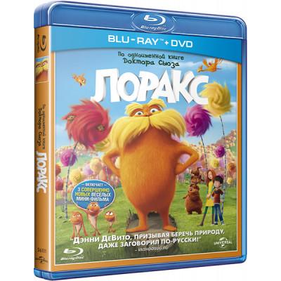 Лоракс [Blu-ray + DVD]
