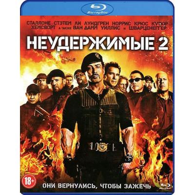 Неудержимые 2 [Blu-ray]