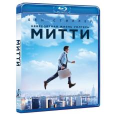 Невероятная жизнь Уолтера Митти [Blu-ray]