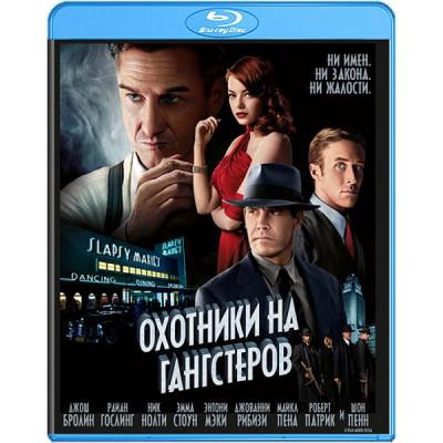 Охотники на гангстеров [Blu-ray]