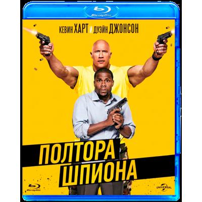 Полтора шпиона [Blu-ray]