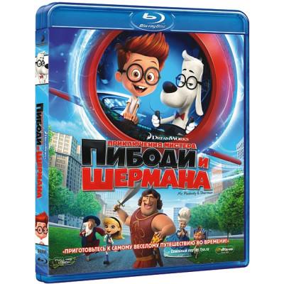 Приключения мистера Пибоди и Шермана [Blu-ray]