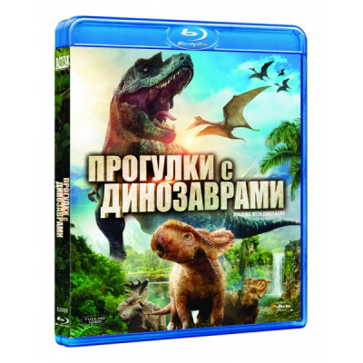 Прогулки с динозаврами [Blu-ray]