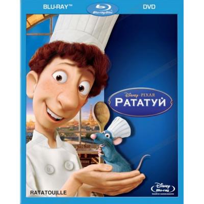 Рататуй [Blu-ray + DVD]