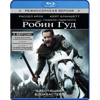 Робин Гуд (2010) [Blu-ray]