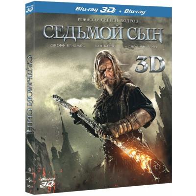 Седьмой сын [Blu-ray 3D + 2D версия]