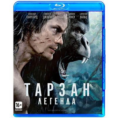 Тарзан: Легенда [Blu-ray]