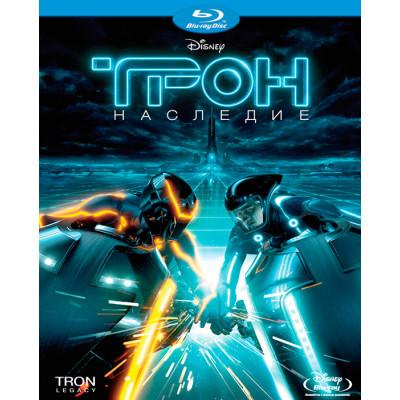 Трон: Наследие [Blu-ray]