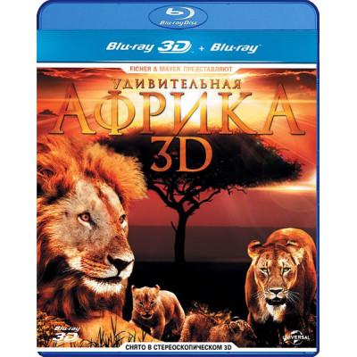 Удивительная Африка [Blu-ray 3D + 2D версия]