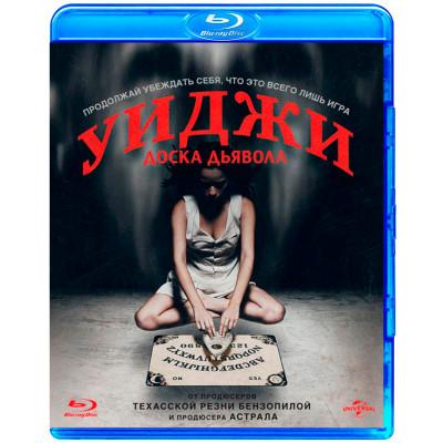Уиджи: Доска Дьявола [Blu-ray]