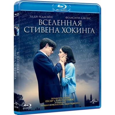 Вселенная Стивена Хокинга [Blu-ray]