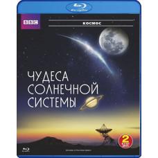 ВВС: Чудеса Солнечной системы (Части 1-2) [Blu-ray]