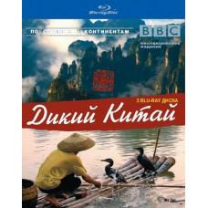 ВВС: Дикий Китай (Часть 1-2) [Blu-ray]