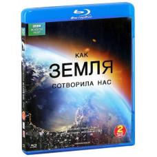 ВВС: Как Земля сотворила нас (Часть 1-2) [Blu-ray]