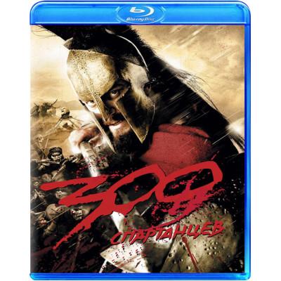 300 спартанцев [Blu-ray]