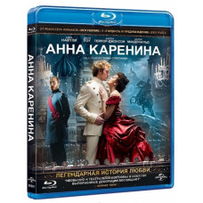 Анна Каренина [Blu-ray]