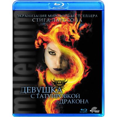 Девушка с татуировкой дракона [Blu-ray]